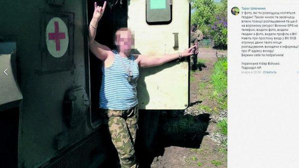 Идиотов хватает: Зачем ВСУ выдают свои позиции ополченцам?