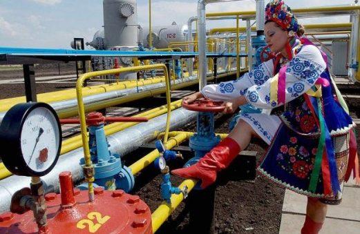 Ноу-хау Киева: «Газпром» платит $ 16 млрд — транзит газа дешевеет в 10 раз