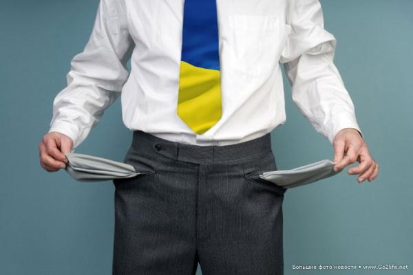Украина захлебнулась собственными долгами