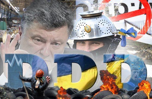 """Обрушение в бездну: как на Украине воплощается проект """"3D"""" XXI века"""