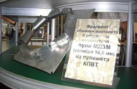 """Боевая машина """"ястребов пустыни"""". Два КПВ и АГС"""