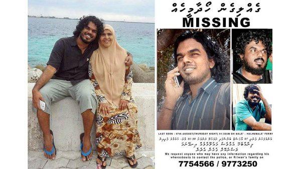 Ахмед Рилван пропал без вести после статей о похищениях атеистов на Мальдивах