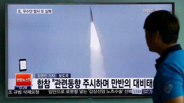 Военное командование США начало прорабатывать различные сценарии перехвата ракеты КНДР .