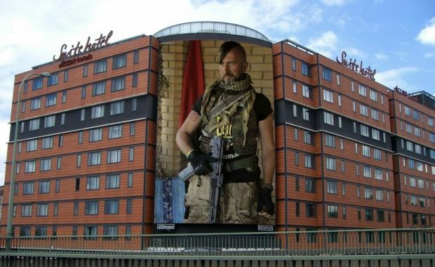 Украинские СМИ вновь опозорились, опубликовав фейковую новость