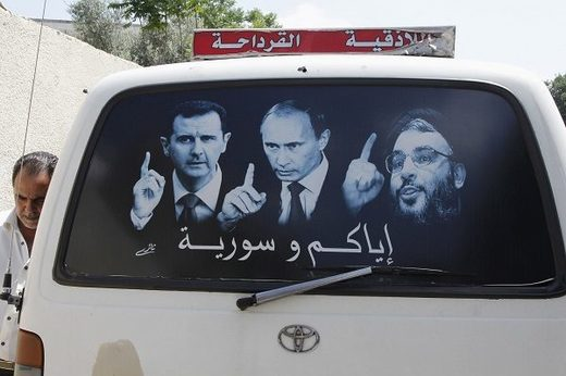 Сирия, Хизбалла и Ось Сопротивления