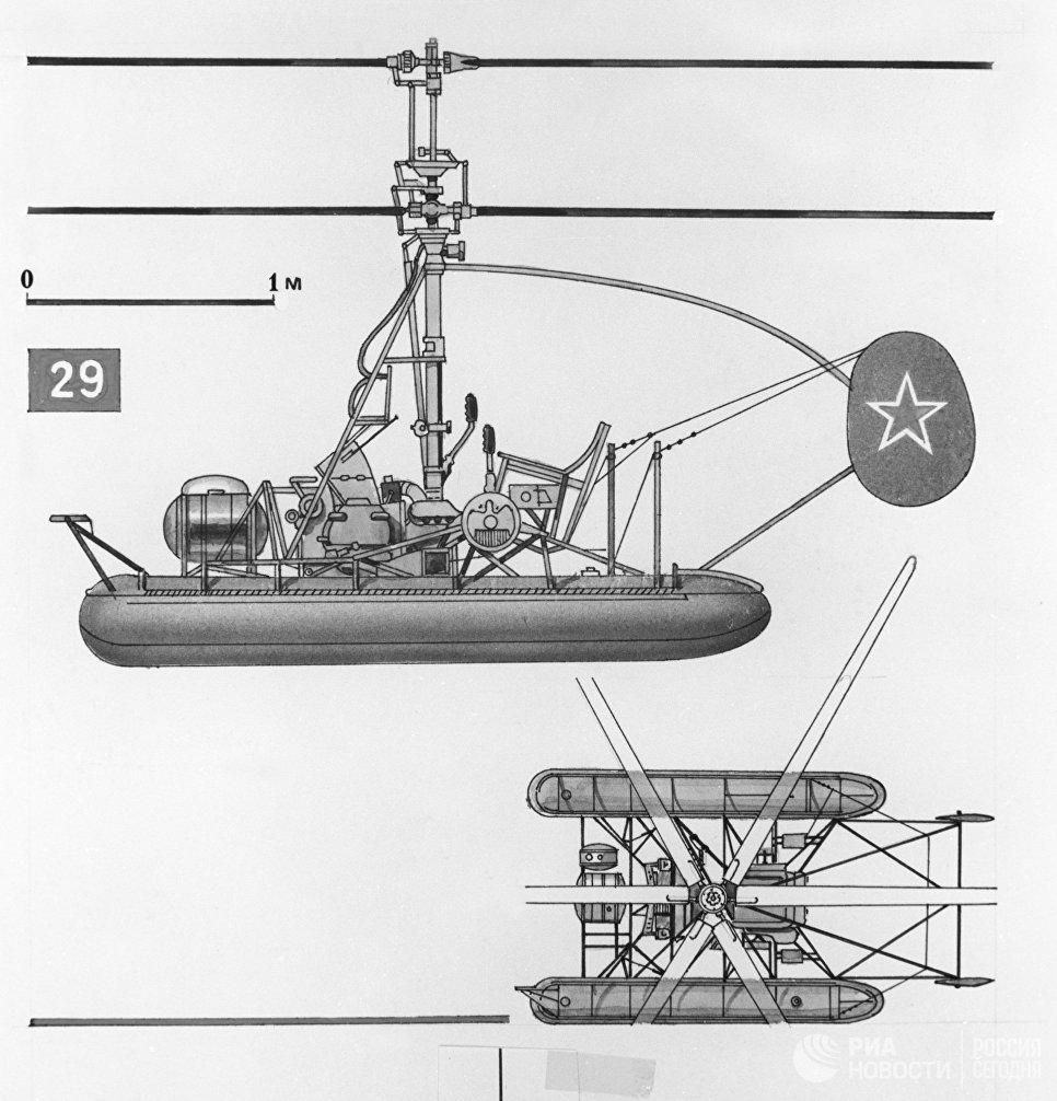 Сверхлегкий вертолет Ка-10
