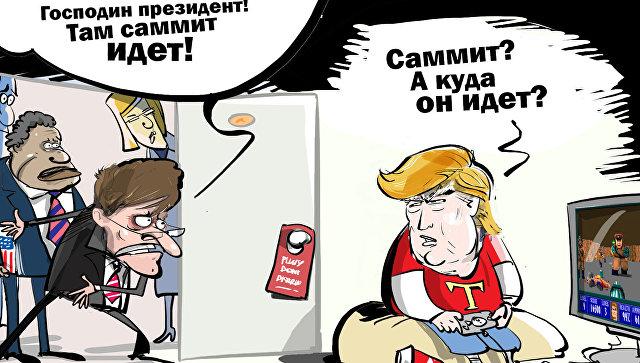 Трамп покинул торжественный прием в Дананге, не поговорив с Путиным