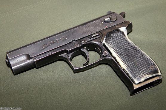 """Пистолет ОЦ-27-2 """"Бердыш"""""""