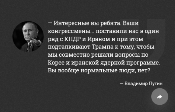 http://stockinfocus.ru/wp-content/uploads/2017/12/0001-575x370.png