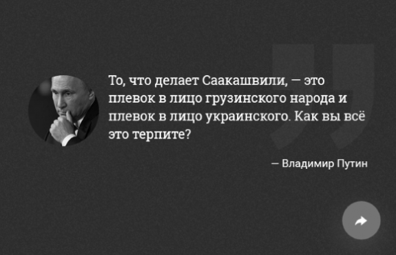 http://stockinfocus.ru/wp-content/uploads/2017/12/0002-575x370.png