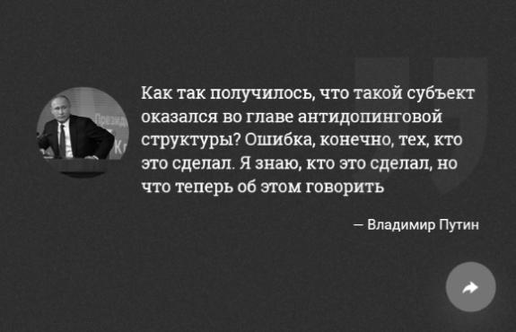 http://stockinfocus.ru/wp-content/uploads/2017/12/0003-575x370.png