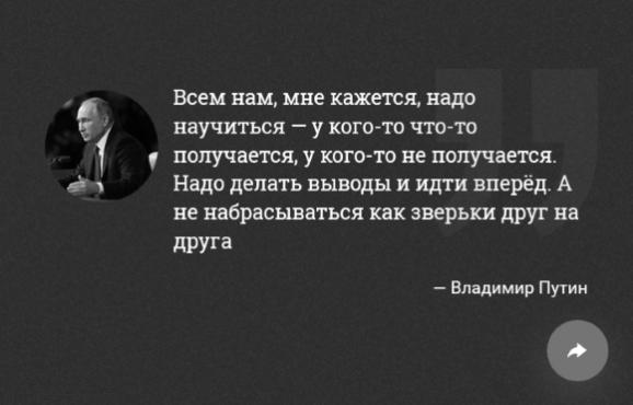 http://stockinfocus.ru/wp-content/uploads/2017/12/0005-578x370.png