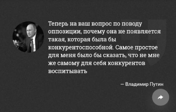 http://stockinfocus.ru/wp-content/uploads/2017/12/0006-577x370.png
