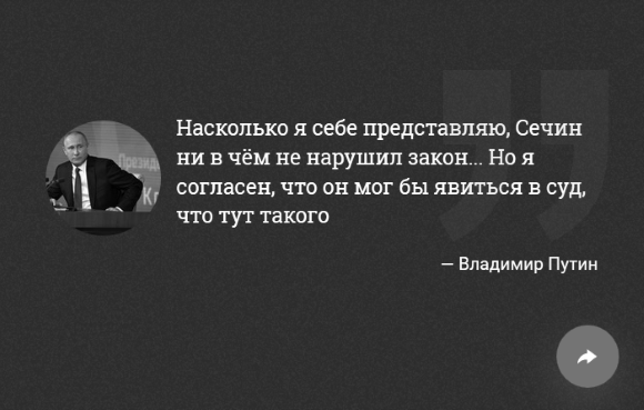 http://stockinfocus.ru/wp-content/uploads/2017/12/0007.png