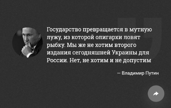 http://stockinfocus.ru/wp-content/uploads/2017/12/0008.png