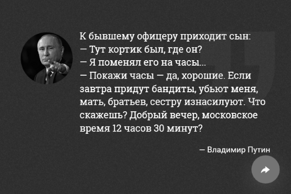 http://stockinfocus.ru/wp-content/uploads/2017/12/0009.png