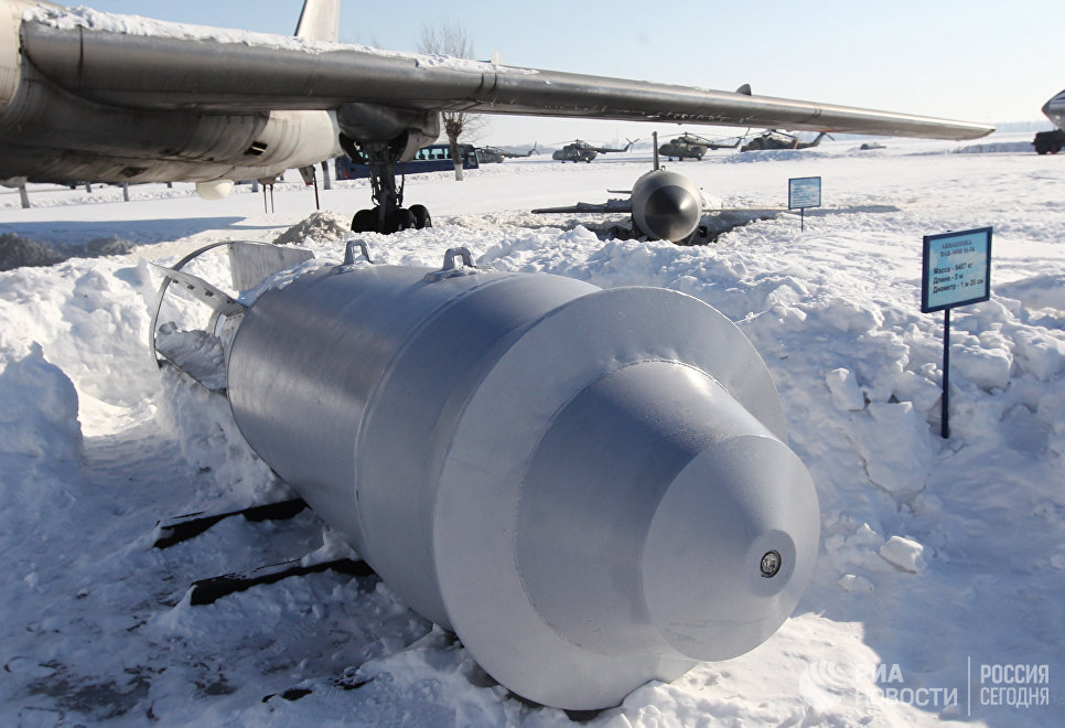 "Авиабомба ФАБ-9000 М-54 в музее боевых самолетов на аэродроме ""Дягилево"""