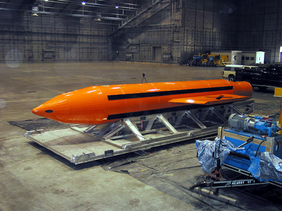 Управляемая авиабомба GBU-43/B