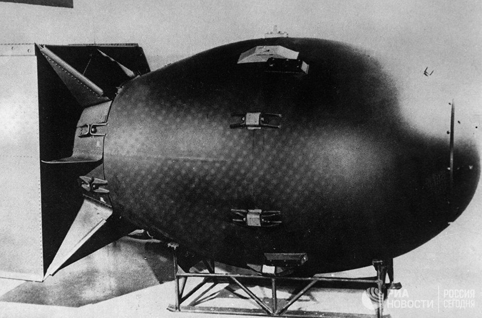 "Атомная бомба ""Толстяк"""